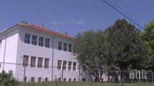 Содом и Гомор в село Драгоданово! Местни си плащат за секс с децата от интерната