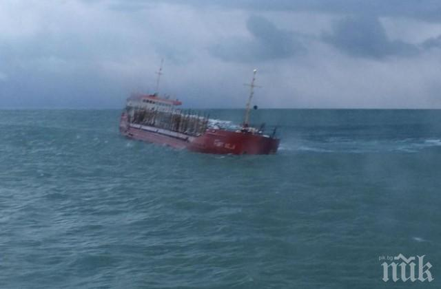 Сомалийски пирати отвлякоха южнокорейски рибарски кораб