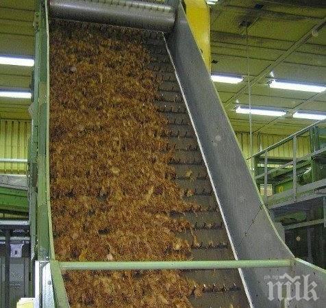 Гръцки инвеститор се отказа да строи тютюнева фабрика край Подкова