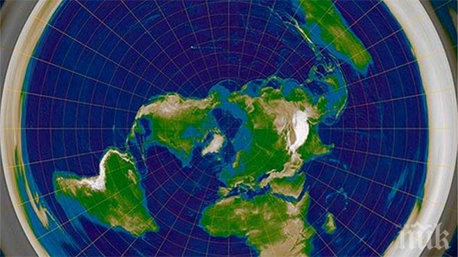 """""""ГЕНИЙ""""! Американец доказа, че Земята е плоска"""