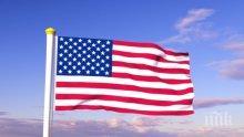 Тръмп затяга мерките! САЩ въвеждат по-строги правила за проучване на кандидатите за американски визи