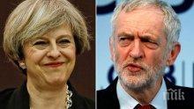"Според Тереза Мей на преговорите за Брекзит Джереми Корбин би бил ""сам и гол"""