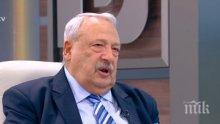 КРИЗА! Иван Гарелов се разделя с любимата си вила в Гърция, продава я за 200 бона