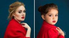 Сладурче на 3 годинки имитира известни личности и се облича като тях. Причината определено ще те трогне безкрайно!