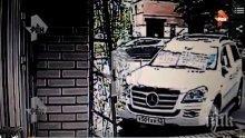 """СРЕЩУ КРАДЦИ: Собственик на джип """"Мерцедес"""" сложи бележка на колата: """"Минирана е, не я крадете"""""""
