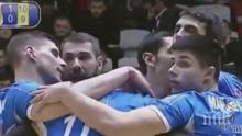 """Изненада във волейболния Левски - треньор на """"сините"""" стана..."""