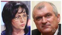 ИЗВЪНРЕДНО И ПЪРВО В ПИК TV! БСП поиска оставката на Димитър Главчев. Той: Корнелия Нинова да беше станала шеф на парламента! (ОБНОВЕНА)