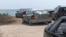 Шок за лятото! 10 лева такса паркинг в Албена