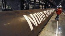 """РАЗКРИТИЯ! """"Северен поток 2"""" - повече газ за Европа, но за сметка на опазването на околната среда"""