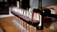 Виното измества традиционната българска ракия