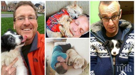 бащите забраняват децата вземат проклето куче свършен факт държат