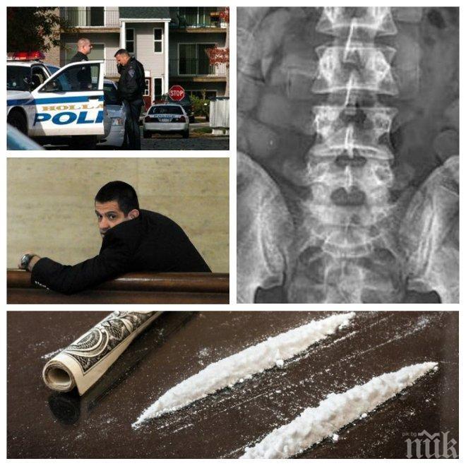 """ЕКСКЛУЗИВНО! Арестуваният в Холандия българин е разследван по аферата """"Кокаинови крале"""", въртял групата на """"овулаторите"""" за трафик на кокаин в стомаха"""