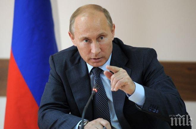 Владимир Путин: Зоните за деескалация на насилието в Сирия трябва да са крачка към примирието, а не към разделянето на страната