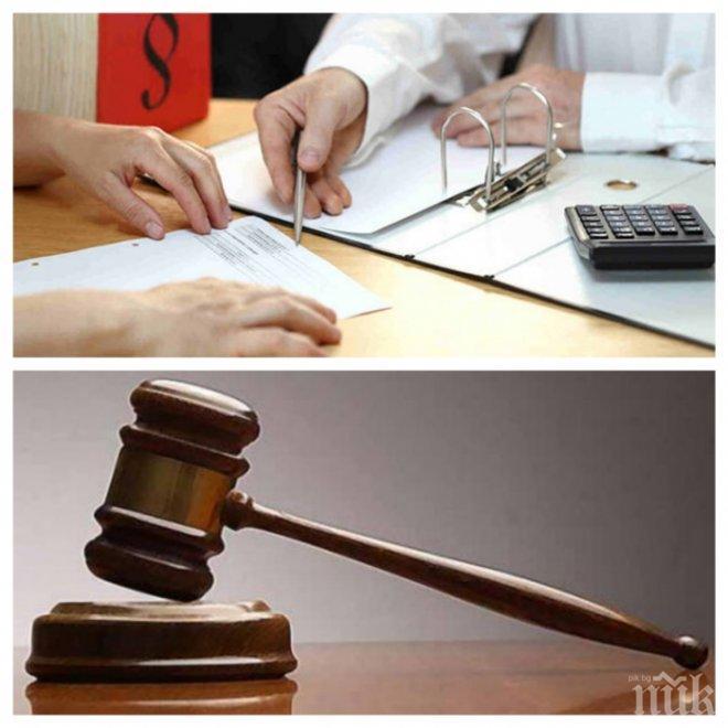 0c1e1ecfe80 Клиент осъди банка, изисквала погасяване на несъществуващ кредит -...