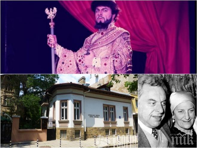 МИСТЕРИЯ! Никой не знае какво се случва с наследството на великия Борис Христов
