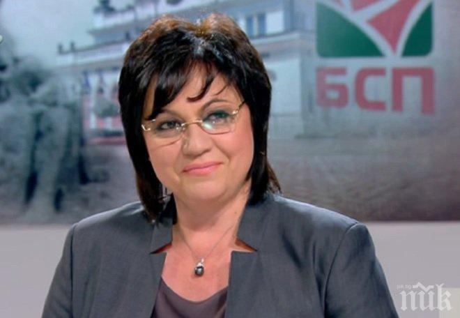 """ЕКСКЛУЗИВНО! Корнелия Нинова посочи виновните за пускането на """"Наглите"""": Нека, преди да плачат, си спомнят кой прие поправките в НК"""