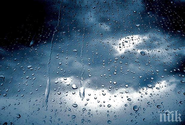 Слънце, дъжд и градушки се задават в четвъртък, уикендът пак ще е облачен
