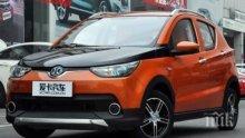 В Китай пуснаха електрическа кола за 6500 евро!