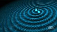 """Айнщайн отново прав! """"Любов"""" между черни дупки пак ни прати гравитационни вълни(ВИДЕО)"""