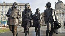 """13 премиери в Ливърпул за юбилея на легендарен албум на """"Бийтълс"""""""