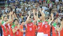 БИХМЕ ГИ! Уникална волейболна победа на България над Русия с 3:2
