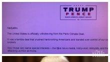 ИЗВЪНРЕДНО! Доналд Тръмп обясни в писмо до издателя на ПИК защо САЩ напусна спогодбата за климата: Това бе ужасяваща робия, но лъжливите медии и Холивуд ме атакуват!
