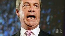 Найджъл Фараж разкритикува реакцията на британското правителство за атентата