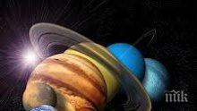 Юпитер и Уран засилват сексуалното привличане