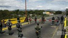 """Атака! От ФАРК разкритикуваха правителството на Колумбия за """"многократно нарушаване"""" на условията по мирното споразумение помежду им"""