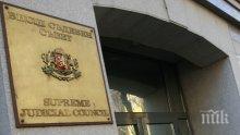 Започна преброяването на гласовете за избор на член на ВСС от квотата на прокурорите