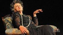 НЕОСТАРЯВАЩА! Великата Стоянка Мутафова опъна бръчки на 95! С щерка й се освежиха с филъри и ботокс