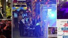 След нападението в Лондон полицията е извършила 12 ареста