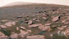 Откритие! Езеро на Марс поддържа живот? (ВИДЕО)