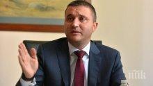 Владислав Горанов: България може само да спечели от присъединяването към еврозоната