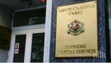 Прокурорите избират свои представители във  ВСС