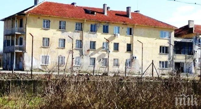 МВР остави МОН да се оправя с проблемния интернат в Драгоданово