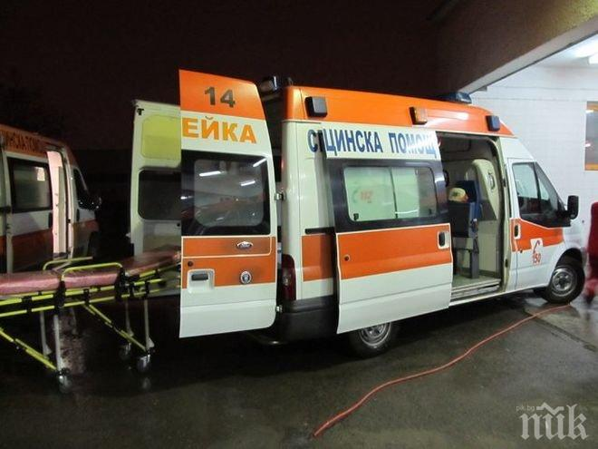 Работник пострада при трудова злополука в КЦМ
