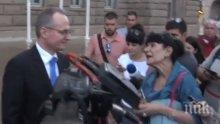 Лозан Панов - оставка