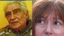 ИЗВЪНРЕДНО В ПИК! Феноменът Мая Попова през сълзи за баща си Живко Попов: Татко си отиде внезапно