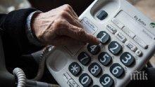 Селото ни остана без домашни телефони