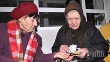 Работодатели и синдикати подкрепили с резерви увеличението на минималната пенсия