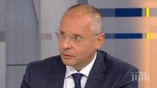 ИЗВЪНРЕДНО! Станишев с тежки думи за тероризма! Лидерът на ПЕС подава ръка на Борисов: Помъдрели сме...