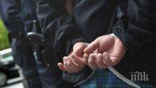 Братя-психопати, убили с камъни и пръти пастир, ще лежат 13 години
