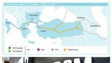 """ОБРАТ! Руско издание гърми: """"Газпром"""" пуска тръба към България"""
