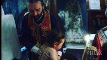 Радина Кърджилова и Деян Донков кръстиха сина си (СНИМКИ)