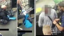 В Лондон арестуваха мъж, който носил три мачете в багажа си (ВИДЕО)