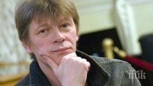 ТРАГЕДИЯ! Балетмайсторът на Мариинския театър почина на стоматологичния стол