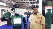 Скок в бъдещето! Робот започна работа в Дубай