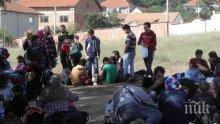 Мигранти се сбиха с охраната на център за настаняване в Дрезден