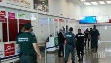 КАКВО СЕ СЛУЧВА?! Летище Бургас гъмжи от антитерористи</p><p>